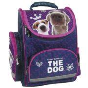 kutyas-ergonomikus-iskolataska-dobozos-King-1