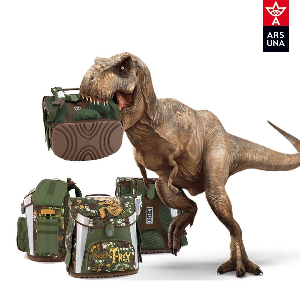 Dinoszauruszos iskolatáska fiúknak - Gyerekajándék 8eb0a664cc