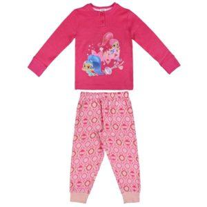 gyerekruha rendelés Archives - Gyerekajándék e01b7d452e