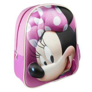 Disney hátizsák - Gyerekajándék 758154e56f